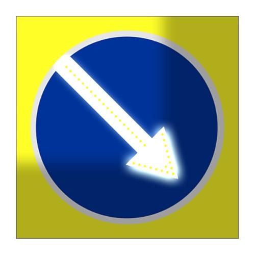 Светодиодный, активный знак 4.2.1, 4.2.2 Д=700мм (на щите)