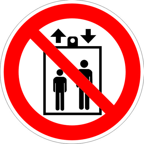 P34 Запрещается пользоваться лифтом для подъема (спуска) людей