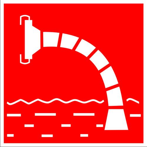 F07 Пожарный водоисточник