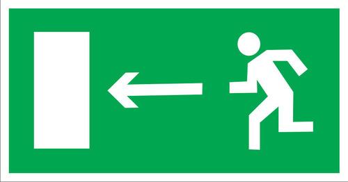 E04 Направление к эвакуационному выходу