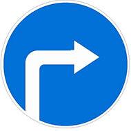 Дорожный знак 4.1.2