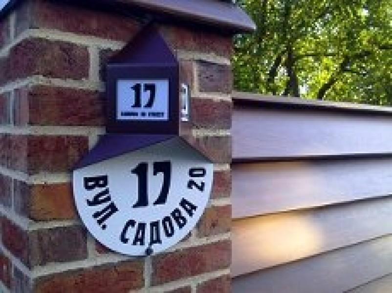 Таблички номеров на дома своими руками