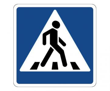 Квадратные знаки