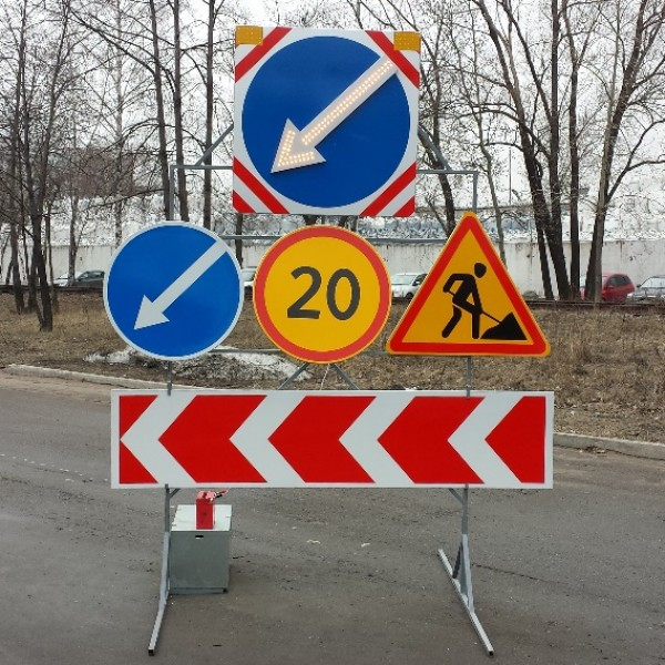 термобелье установка временных дорожных знаков приспосабливаются покупают детское
