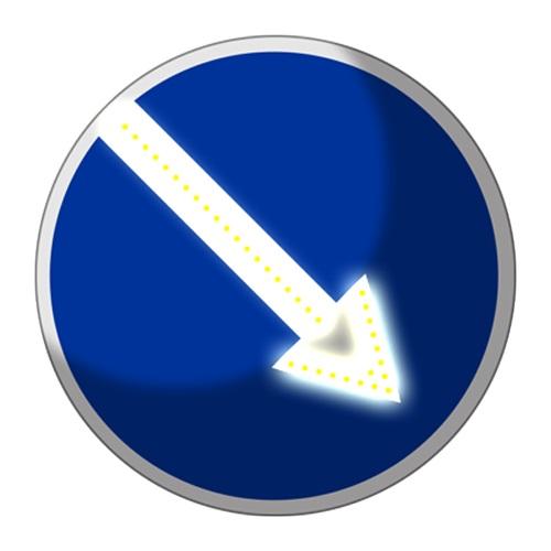 Светодиодный, активный знак 4.2.1, 4.2.2 Д=700мм (на круге)