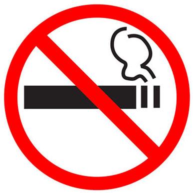 Знак о запрете курения