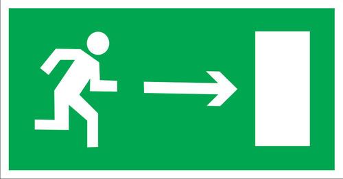 E03 Направление к эвакуационному выходу