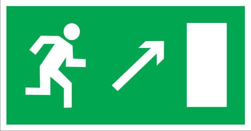 E05 Направление к эвакуационному выходу