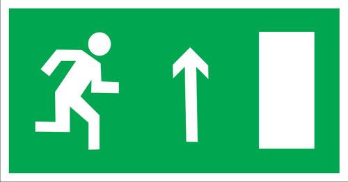 E11 Направление к эвакуационному выходу