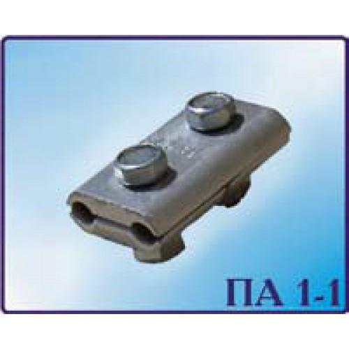 Зажим ПА-1-1 плашечный