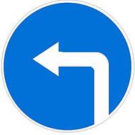 Дорожный знак 4.1.3