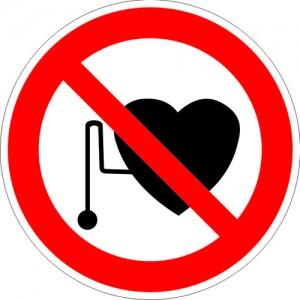 P11 Запрещается работа (присутствие) людей со стимуляторами сердечной деятельности