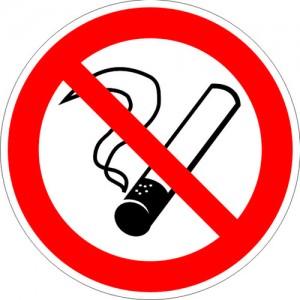 P01 Запрещается курить