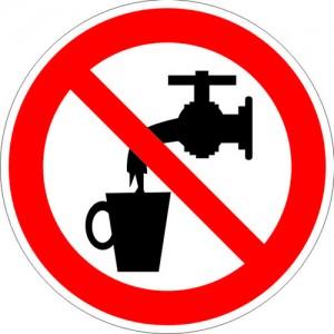 P05 Запрещается использовать в качестве питьевой воды